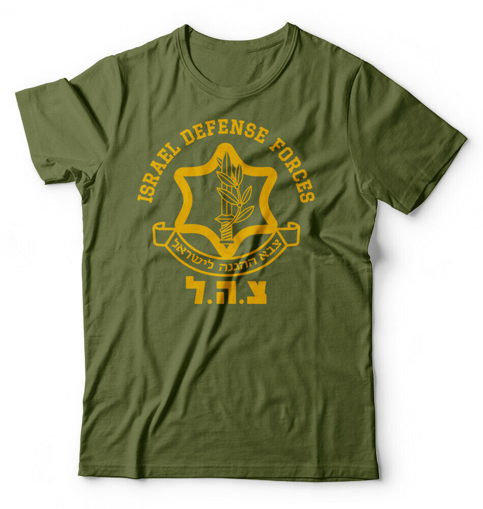 <font><b>Israel</b></font> Defense Forces Idf <font><b>T</b></font>-<font><b>Shirt</b></font> Israeli Military Army צְבָא הַהֲגָנָה לְיִשְׂר Funny Design Tee <font><b>Shirt</b></font> image