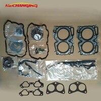 EJ204 EJ20 FOR SUBARU IMPREZA and LEGACY IV FORESTER (SG) 2.0 Metal FULL SET Engine Rebuilding Kits Engine Gasket Set 50320300