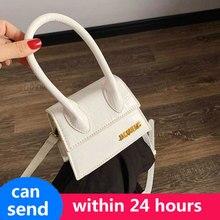 卸売) 女性のハンドバッグ有名なブランドの女性の高級ハンドバッグの女性のチェーンバッグクロスボディ女性のメッセンジャーバッグ