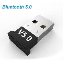 V5.0 Беспроводной, включающим в себя гарнитуру блютус и флеш-накопитель USB 5,0 адаптер Bluetooth музыкальный приемник адаптер Bluetooth передатчик для П...