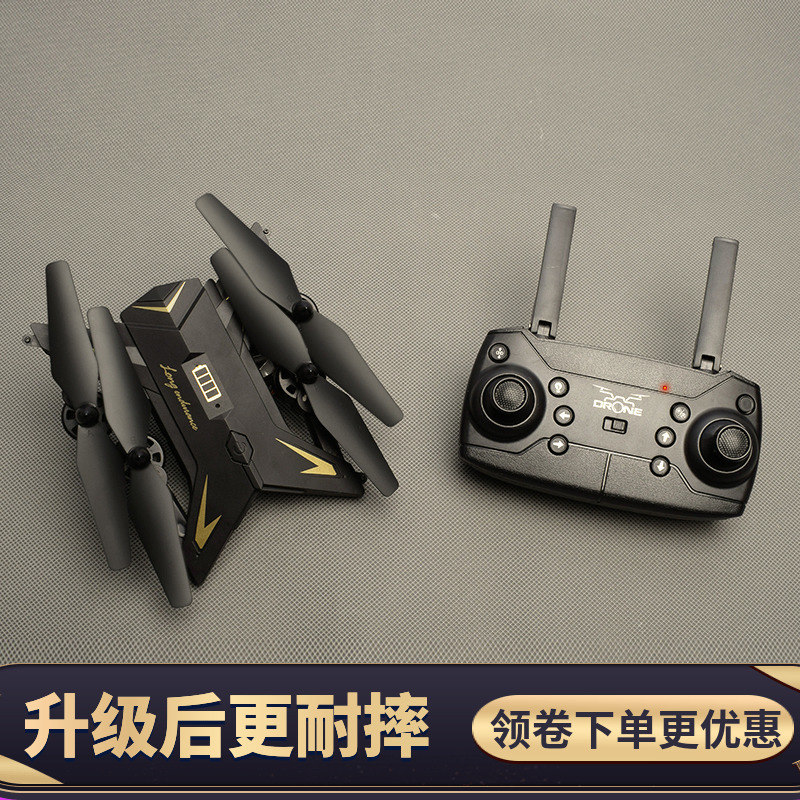 Folding Airplane Drop-resistant Aerial Photography Remote Control High-definition Profession Quadcopter Model Airplane Unisex En