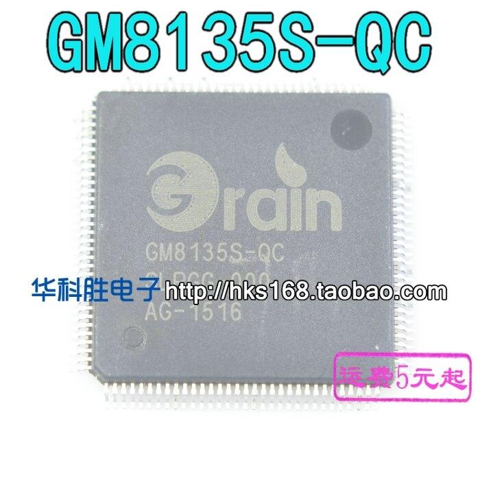 Оригинальный 1 шт./GM8135S-QC IC
