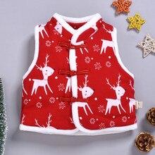 Теплый флисовый жилет с рождественским оленем; зимняя одежда для маленьких девочек; жилет из искусственного меха для маленьких девочек; пальто; куртка; Верхняя одежда для маленьких мальчиков