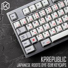 Kprepublic 139 יפן יפני שורש גופן דובדבן פרופיל לצבוע תת Keycap סט PBT עבור gh60 xd60 xd84 cospad tada68 rs96 87 104 fc660