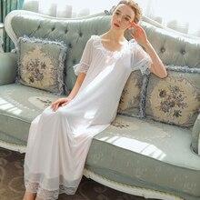 Sweet Girl Lace Mesh Modal Night Dress Women Short