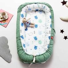 Детская корзина для сна, переносная детская кроватка для новорожденных, защитные бамперы из хлопка, матрас для кровати YHM008