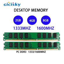 1/2/4pc Gicisky PC DDR3 2/4/8GB 1600/1333MHz RAM speicher modul Desktop hardware verbessern computer durchführung Computer Motherboard