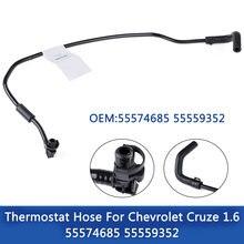 Valve d'accélérateur à tuyau de Thermostat, Tube dur 55574685 55559352 pour Cruze 1.6 Aveo pour Astra Verano