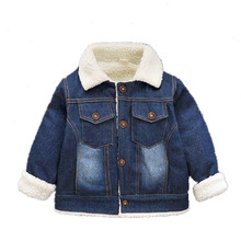 baby Girl 2019 new autumn and winter child warm thick demin jacket