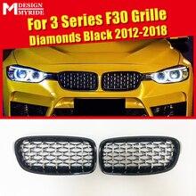Diamonds Grills F30 Grille ABS Black Mesh Fits For 3-series F30 318i 320i 325i 328i 340i 320ixd 350ixd Front Kidney Grille 12-18 16 320i 318i
