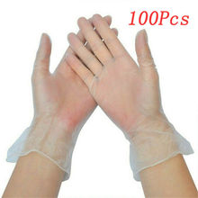 цена на 100pcs Latex Gloves Disposable Powered Nitrile Examination Glove Waterproof Oil Resistant Acid and Alkali Resistant Gloves