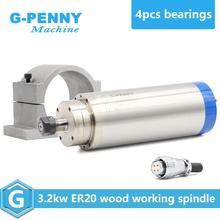3.2kw מקורר מים ציר מנוע 4pcs קרמיקה כדור מסבים 3.2kw עץ עבודה ציר & 100mm ציר מחזיק/brakcet
