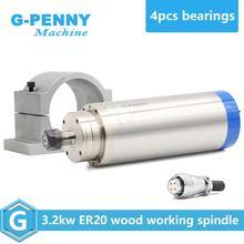 3.2kw water cooled spindle motor 4pcs ceramic ball bearings 3.2kw wood working spindle & 100mm spindle holder / brakcet