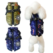 Winter Pet Coat Clothes For Dogs Clothing Warm Dog Small Christmas Big Pets Chihuahua