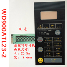 WD900B WD900ATL23-2 microwave oven panel membrane switch touch control button