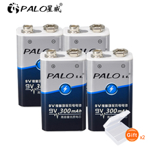 New Arrival 4Pcs PALO 9V Battery Ni-MH 300mAh NIMH 6F22 Rechargeable Batteries Baterias For Soshine Wireless Microphones
