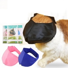 Protection-Mask Muzzle Cat Bathing Grooming-Supply Pet Shower-Inject Anti-Bite Breathable