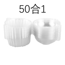 50 x Single Plastic Clear Cupcake Holder / Cake Container Dome Muffin Carrier(China)
