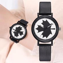 PU Fashion Unique Ladies Watch with Maple Leaf Pattern Round Dial Faux Leather Strap No Number Quartz Wrist Watch zegarek damski