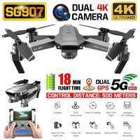Drone 4K Professionale GPS SG907 Quadcopter con HD Macchina Fotografica Doppia Grandangolare Anti-shake 5G WIFI FPV pieghevole Droni GPS Follow Me