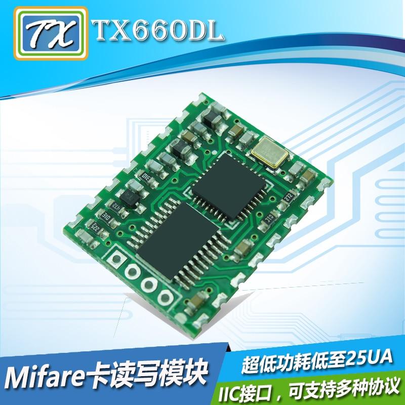 TX660DL Smart Lock Module Low Power Second Generation Certificate CPU Card 15693 Card Circuit Board