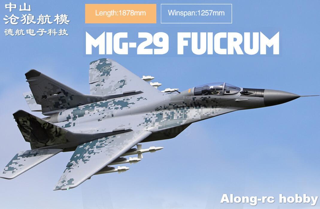 Новинка 2020, Электрический самолёт Freewing с дистанционным управлением 80, самолёт Mig29 Mig-29 Fuicrum Twin 80 мм EDF jet Version PNP set or KIT + Servo