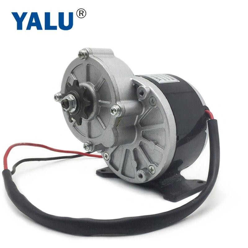 YALU MY1016Z 250W 12V Toy Car DIY Permanent Magnet DC motor Brush Geared Electric Bicycle Conversion Kit Parts Ebike DC motor|bicycle dc motor|magnet dc motor|dc motor - title=
