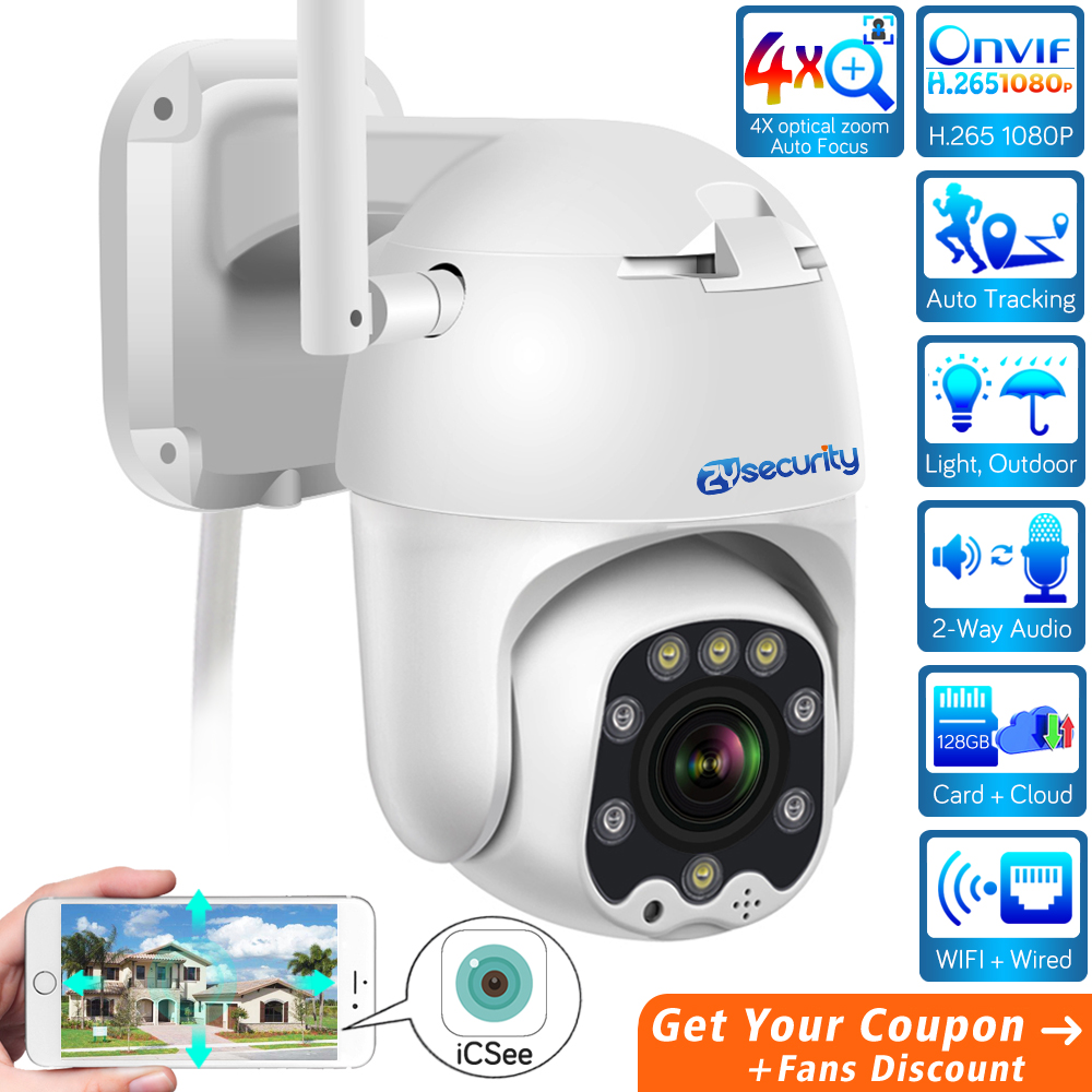 1080p Auto Tracking WiFi AI PTZ Camera Outdoor 5X Optical Zoom Auto Focus Speed Dome Camera IP CCTV Security Video Surveillance