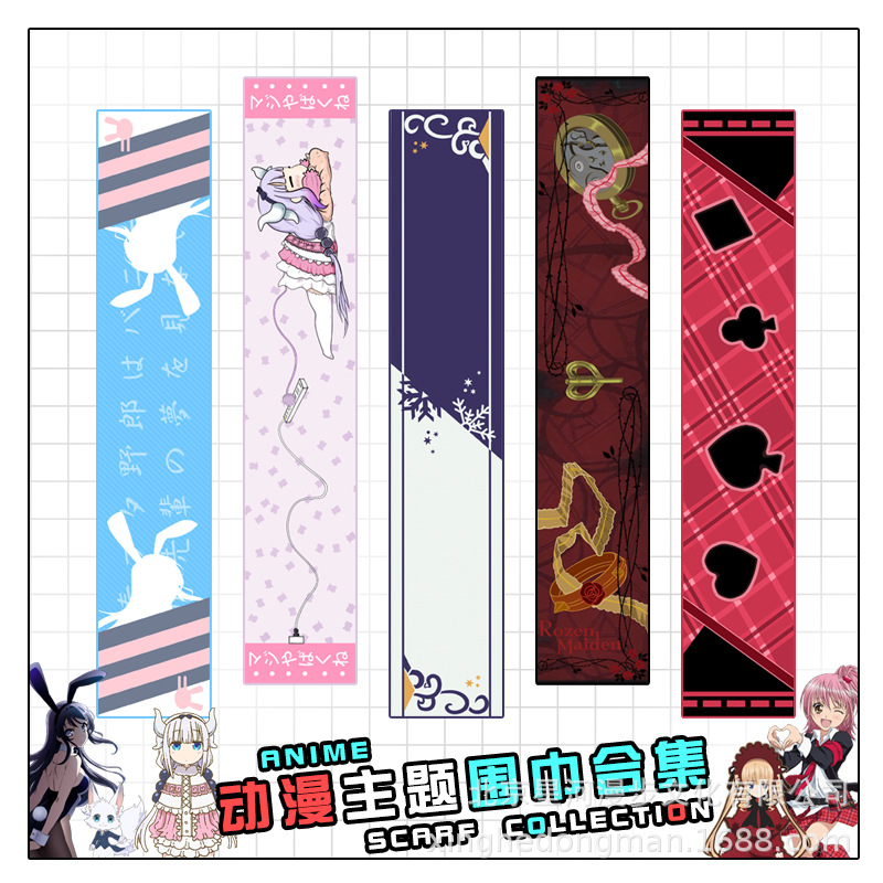 Rozen Maiden Shugo Chara Dragon Maid Tropicana Dream 100 Theme Related Products Second Element Winter Warm Scarf Scarf