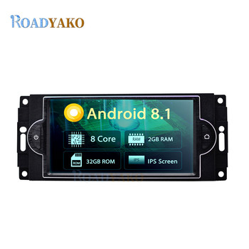 Android 8.1 Auto Car Radio For Jeep Commander 2005-2010 Stereo Car Multimedia system Navigation GPS Video player 2 Din Autoradio