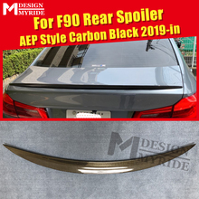 F90 M5 Spoiler Real Carbon Fiber Trunk Tail Wing For BMW 5-Series 525i 530i 540i 545i P Style Black 2019+