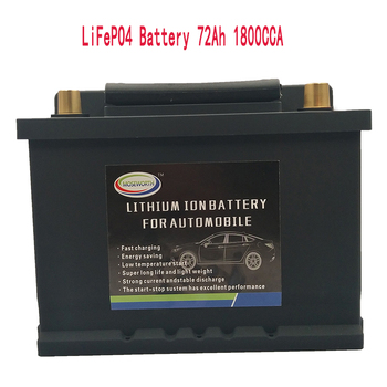 70AH Automotive Battery(LiFePO4)Lithium Phosphate ion Battery 12V 1300CCA 072-20 Size-278*174*190mm Auto Car LiFePo4 Battery image