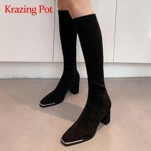 Krazing pot/простые Стрейчевые сапоги с квадратным носком на