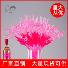 72516 Soton Heart Innovation Straw Disposable Single Elbow Crazy DIY Art Plastic Straw(China)