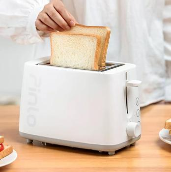 Xiaomi Pinlo Toaster Fast Heating Double-sided Double-slot Active Grill Defrosting Heating Dual Function For Smart Home 4
