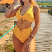 Купальник бикини женский желтый с завышенной талией и шнуровкой спереди