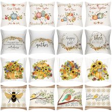 Halloween Cushion Cover Pumpkin Throw Pillow Case Printing Decorative Pillowcase