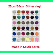 Free Shipping  1 sheet 25cmx50cm (10x20) Glitter heat transfer vinyl   heat press cutting plotter HTV Iron On DIYFilm free shipping heat transfer filme vinyl pu vinyl filme made in south korea four colors for shipping