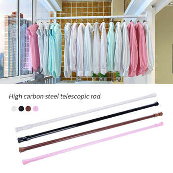 Adjustable Telescoping Shower Curtain Rods 1