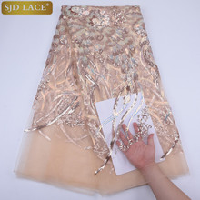 Gold African Frebcg Lace Fabric Embroidery Mesh Tulle Lace Fashion Sequins French Net Lace Fabric For Prom Dress A1761