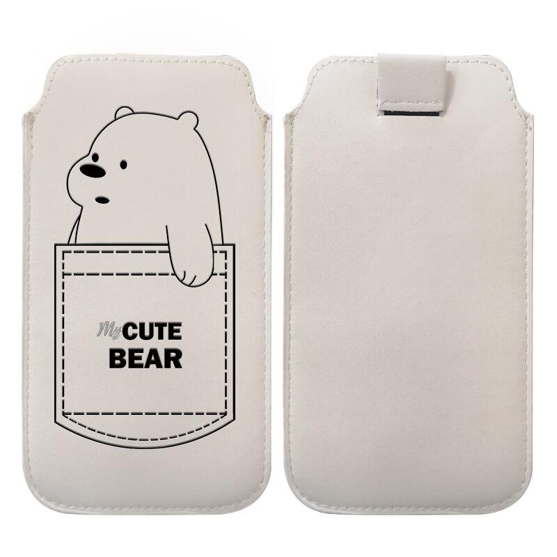 C白套白熊