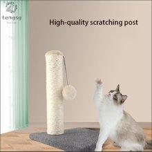 Когтеточка для кошек домашняя игрушка Когтевран артефакт антистрессовая