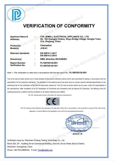 CE证书_副本带水印