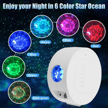 6 Color Starry Sky LED Projector Light Bluetooth Children Kids Bedroom Remote Control Moon Star Night Lamp Voice Control