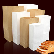 100pcs Kraft Paper Flat pocket Brown white Food Sandwich Bread Dried Fruits Cookie Baking Candy Bags Party Wrapping Gift Bags