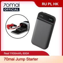 70mai Jump Starter 11000mah 70 Mai car Jump Starter 600A for 3.0L Power Bank Car Jumpstarter Auto Buster Car Emergency Booster