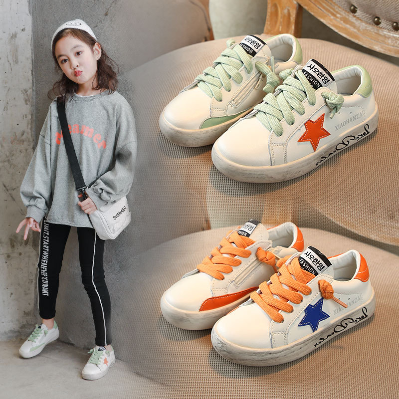 Children Star Shoes Retro Rub Color BOY'S Casual Shoes 2020 Spring New Style CHILDREN'S Shoes Genuine Leather GIRL'S Nude Shoes