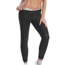Mulheres thermo corpo shaper emagrecimento calças revestimento de prata perda de peso cintura trainer queima de gordura suor sauna capris leggings shapers