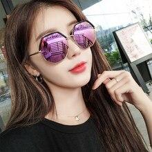 2021 New Style Fashion Polarized Sunglasses Tide Sunglasses Women Big Frame Drive Polar Glasses Vogue Lunette De Soleil Femme