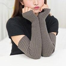 Chauffe-bras tricoté en laine pour femme, manches longues et fines, gants sans doigts, pull, vêtements, chauffe-poignets, fausse manche